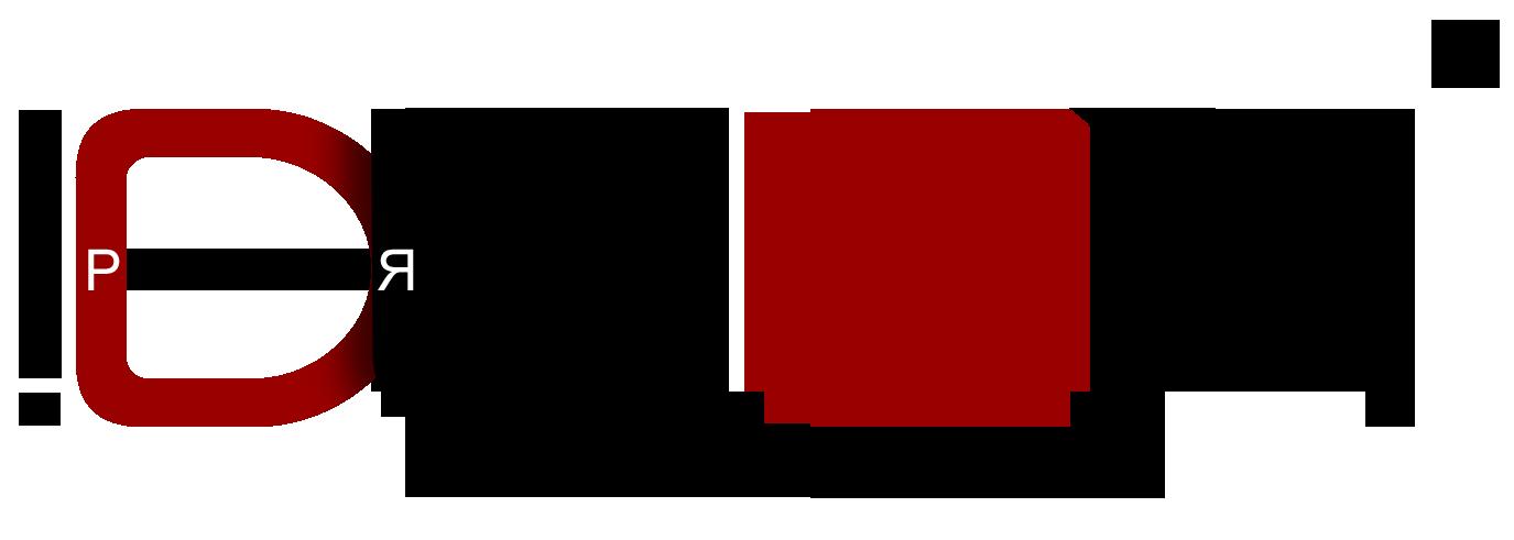 оптимизация и поддержка сайта